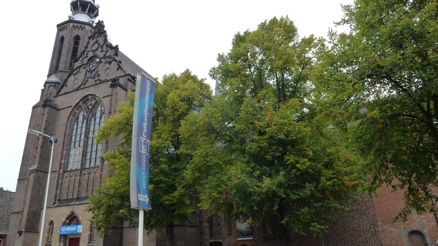 Utrecht_Rijksmonument_36264_Sint-Katharinakathedraal_(2)