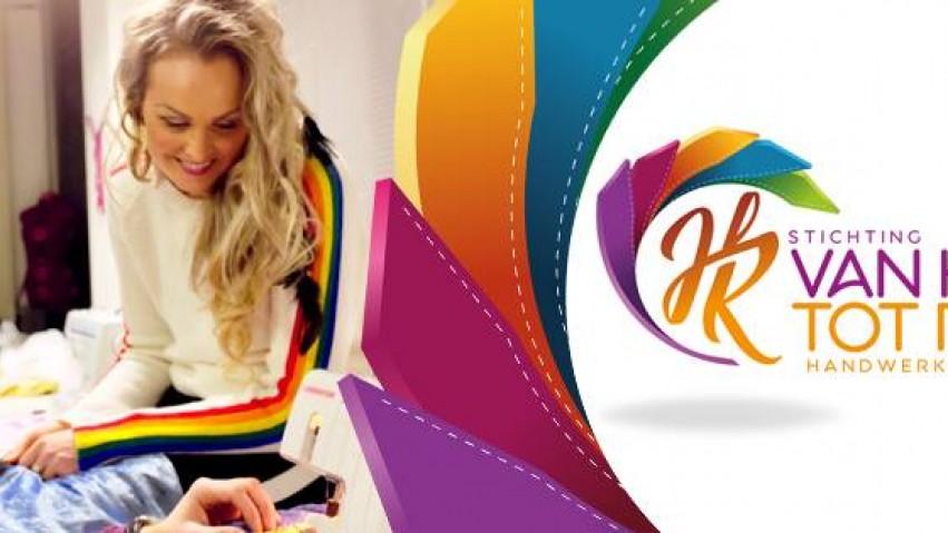 naailes logo 2